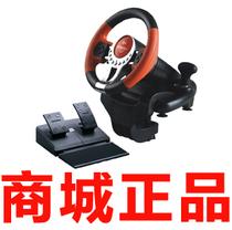 北通瞬风169 3169 模拟赛车游戏方向盘 极品飞车 电脑游戏方向盘 价格:223.00