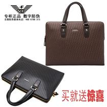 正品维方阿玛尼男包男士手提包横款休闲公文包头层牛皮编织纹包邮 价格:680.00