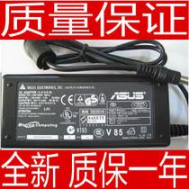 原装ASUS华硕L84 L8000 L8400 MD9580 LASL8400笔记本电源适配器 价格:88.00