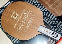 专柜正品行货 新版 老版 马琳马林专用亚萨卡YASAKA YEO 价格:410.00