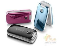 二手特价原装正品Sony Ericsson/索尼爱立信 Z610 Z610i 送内存卡 价格:100.00