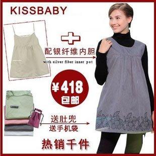 KISSBABY防辐射服 防辐射孕妇装银纤维吊带360度FDB/8201E送肚兜 价格:398.00