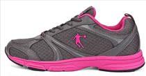 乔丹 女鞋 跑步鞋 2013新款正品 鞋 网眼运动鞋 女鞋夏透气 价格:149.00