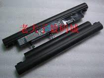 正品原装宏基ACER 8371 8471 8571g 8331 笔记本电池 价格:145.00