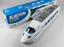 配电池 正品和谐号火车玩具 电动玩具高速列车灯光火车声音万向轮 价格:13.50