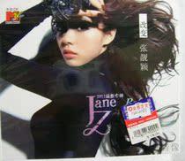 正版 改变 张靓颖 MTV卡拉OK VCD 价格:13.00