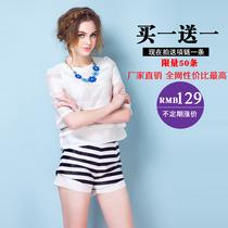夏装新款2014时尚套装女欧洲站名媛小香风欧根纱钉珠上衣条纹短裤 价格:129.00
