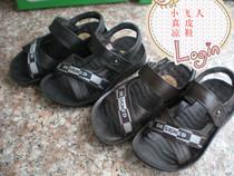 包邮正品小飞人贝贝新款男童鞋 真皮牛皮男童凉鞋 儿童凉鞋617 价格:55.00