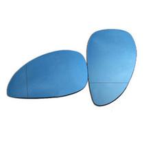 雪铁龙凯旋专用大视野 白镜 铬镜 蓝镜 双曲后视镜 倒车镜 防眩目 价格:24.00