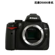 库存 快门0-500次 尼康D5000 单机身 选18-135 二手单反数码相机 价格:1500.00