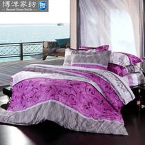 博洋家纺高贵紫色斜纹活性印花床单四件套-爱的色放 床上用品套件 价格:958.00