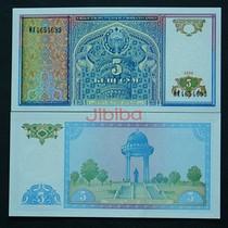 【特价热销】保真全新乌兹别克斯坦5苏姆 外国纸币钱币外币 超值 价格:3.00
