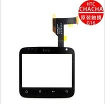 原装正品 多普达 HTC Merge ChaCha A810e G16 触摸屏 手写屏 价格:48.00