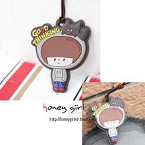棕绳 塑胶 韩国手机链good thinking单个装 价格:5.50