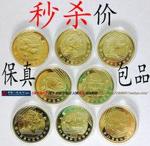 奥运会纪念币全套8枚 特卖2008年北京奥运纪念币收藏钱币流通硬 价格:99.00