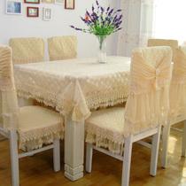 巧心思 桌布餐桌布椅套椅垫台布茶几布田园蕾丝布艺套装简约现代 价格:52.50