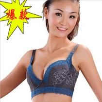 特价 正品 夏娃之秀内衣 超宽侧边收副乳调整型BC杯文胸胸罩8895 价格:113.00