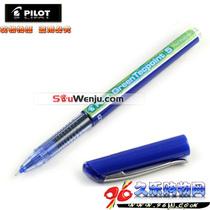 百乐 PILOT 威宝 中性笔 BX-GR5 0.5 书写超顺滑 3色可选 价格:6.50