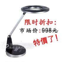 宜生无闪舒视灯E50  LED台灯宜生无闪舒适灯学生护眼灯 正品包邮 价格:355.00