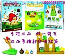冲皇冠正版精装手提公仔愤怒的小鸟玩具豪华版带音乐实战可射击 价格:39.00