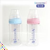 满58元包邮贝儿欣 4安士 8安士宽口径玻璃奶瓶无奶嘴 瓶身 BS4532 价格:52.20