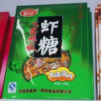 【7元运费不限重】大连特产零食 星华源牌虾糖350克 价格:13.60