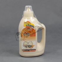 琪贝斯 KidBase 正品 婴儿洗衣液(除菌型)1200ml KB-815 价格:32.00