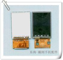 原装港利通KP135 P6880 KP608屏幕 LMS241GF05-001-02屏显示屏S 价格:75.00