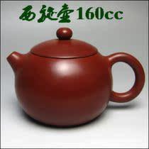 紫砂壶 宜兴正品 紫砂茶壶 范家壶庄王建英名家全手工 小品西施 价格:360.00