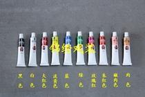 戏剧戏曲用品/舞台小丑花脸化妆颜料/人体彩绘油彩/上海马利油彩 价格:4.00