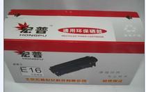 宏普E16 硒鼓 佳能 E16 佳能 PC 920 980 950 288 290 价格:150.00