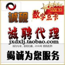 【皇冠】长期收购Q币|巨人|久游|完美|盛大|骏网|移动|联通 价格:0.10