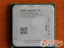 AMD Athlon II X2 X240 2.8GHz/2M/AM3 散片X240 CPU 价格:175.00
