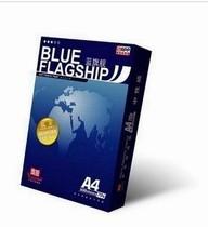 五星蓝旗舰A5 70G复印纸 500张一包 70G复印纸 北京免费送货 价格:15.00