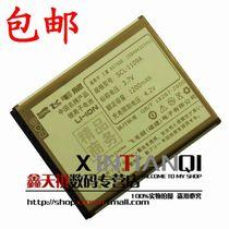 飞毛腿 三星S5570 C6712 i559 S7230 S5578 i5510大容量手机电池 价格:32.00