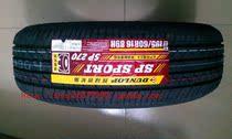 全新正品 邓禄普轮胎195/60R16 89H SP270  日产轩逸 原装配套 价格:450.00