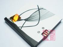 Haier海尔H15165 HG-K1电池 海尔K1电板 手机电池 价格:15.00