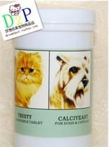 正品澳洲trust靠得住钙母片100粒特价 犬猫通用 优质宠物钙片 价格:19.00