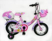 四省包邮强孩纳新中华14寸自行车/ 强孩纳自行车/儿童自行车/童车 价格:195.00