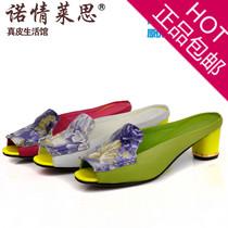 2014夏季新款真皮粗跟平跟鱼嘴女鞋拼色时尚流行休闲女凉鞋 价格:169.00