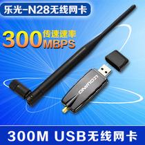乐光 300M穿墙USB无线网卡创维康佳长虹TCL海信网络电视接收器 价格:39.00