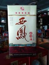 国产高度白酒 50度五星合顺西凤酒  浓香型 陕西名酒 价格:88.00