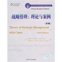 战略管理:理论与案例(第9版)/(美)琼斯,(美)希尔 著/清 价格:50.20
