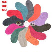 婴儿童宝宝袜子羊绒袜羊毛袜保暖加厚松口中筒袜秋冬款冬季男女童 价格:3.80