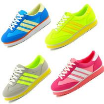 正品潮鞋韩版女式休闲鞋子运动鞋跑步鞋炮弹鞋阿甘轻底荧光女鞋子 价格:48.00