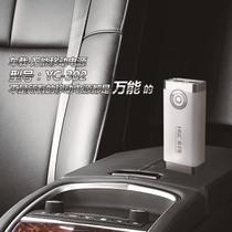 汽车用品英才星YC-302车载移动电源6600mA汽车充电器4S手机充电器 价格:158.00