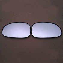 华仕 阳光专用大视野白镜 铬镜 蓝镜 双曲后视镜 倒车镜防眩目 价格:24.00