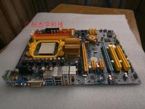 捷波悍马HA06 全固态780G主板128M显存拼HA07-GT 790G支持AM2AM3 价格:190.00