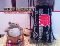 宠物衣服泰迪春夏装 PET PARADISE祭和服 宠物小狗狗衣服狗服装 价格:18.00