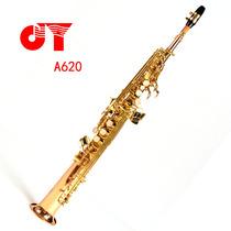 包邮 中美合资金音牌 高音萨克斯 JYSS-A620F 萨克斯 萨克斯 价格:2600.00